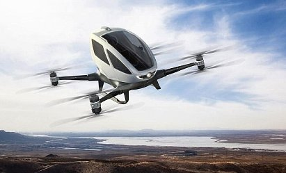 Flying Cars Drones